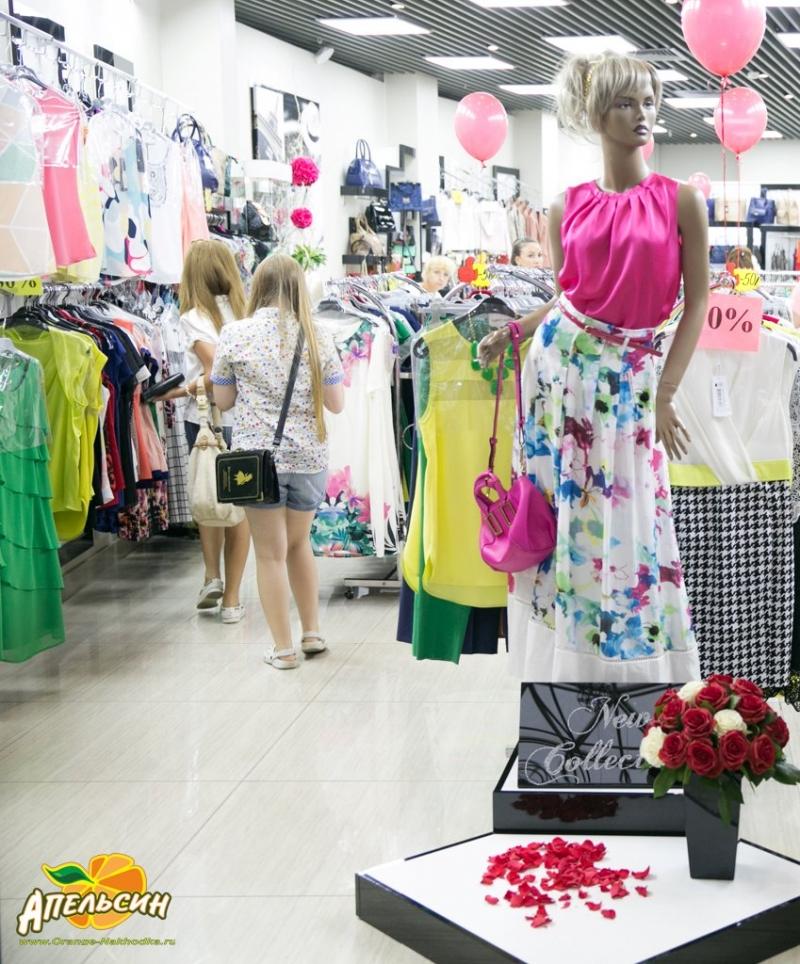 Женская Одежда Perspektiv В Интернет Магазине